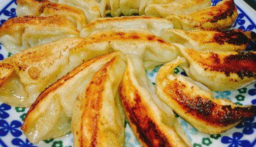 餃子がくっつかない方法!焼き方、保存法、お酢を使うコツを紹介