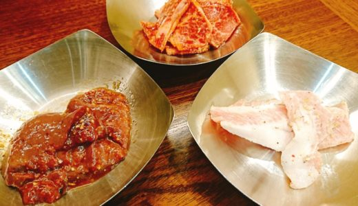 世田谷の駒沢と三茶どちらも近い焼肉千里は予約必須の隠れ家的名店