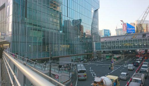 渋谷スクランブルスクエア(渋谷スカイ)の駐車場・駐輪場と周辺駐車場