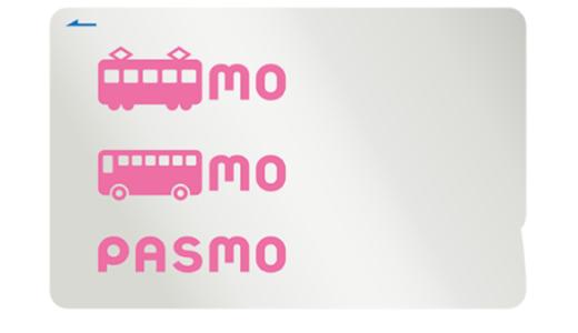 PASMOで消費税のポイント還元が貰えない!⇒会員登録が必要です