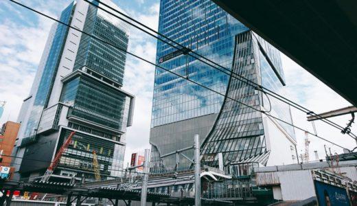 WEBで割引!渋谷スクランブルスクエア屋上の展望台料金、予約方法