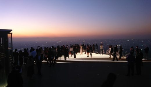 【渋谷スカイ】渋谷スクランブルスクエア展望台の予約,チケット料金
