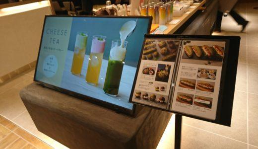 渋谷スクランブルスクエアのカフェ!子連れ,ゆっくりできるオススメ店
