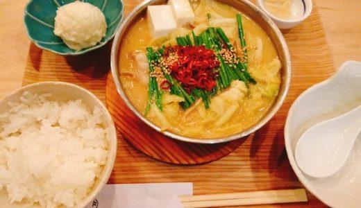 渋谷スクランブルスクエア博多もつ鍋・蟻月でランチ!予約はできる?