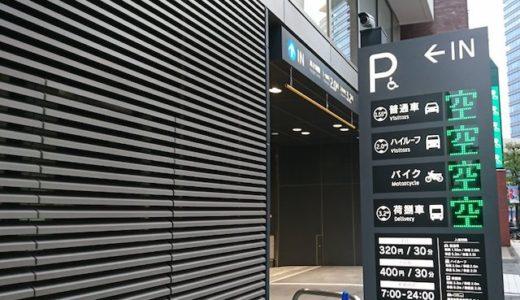 渋谷パルコの駐車場,バイク・自転車の駐輪場の料金等,周辺の駐車場