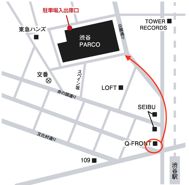 ハチ公 ここ 前 から 【検証】渋谷には「イチ公」から「ハチ公」までいるのか?