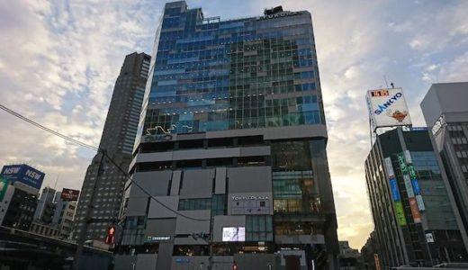 東急プラザ渋谷(渋谷フクラス)のアクセス!渋谷駅から行き方と出口
