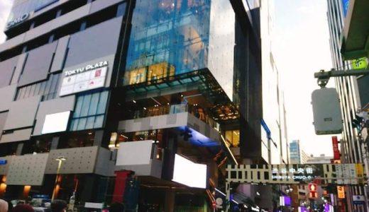 渋谷フクラスのカフェ!タリーズやレモネード、スイーツで一息