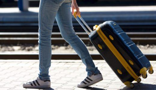 スーツケース1ヶ月レンタルOKな5社!長期出張,旅行,滞在用にオススメ