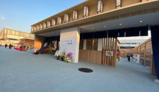豊洲市場「江戸前城下町」ランチで寿司,海鮮丼!グルメ街を全店紹介