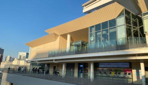 高輪ゲートウェイ駅から乗り換え!都営浅草線「泉岳寺駅」の行き方