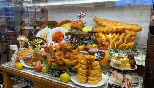 グランベリーパーク|ケンタッキー食べ放題の待ち時間,混雑,行列は?