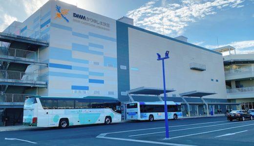 DMMかりゆし水族館アクセス!那覇空港から車・バスの行き方と駐車場