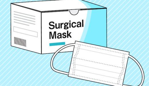 日本製の国産マスクが買える!在庫ありで販売してる通販・薬局どこ?