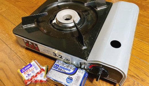 台風に備えてカセットコンロ,乾電池は必要?食料や水,他に用意する物は