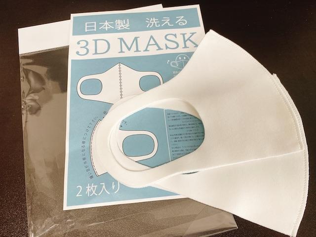 マスクはどこで買える