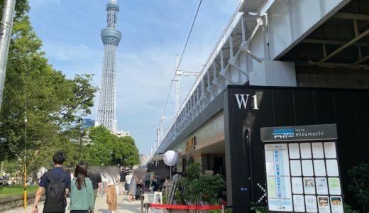 東京ミズマチへのアクセス!浅草やスカイツリー最寄り駅からの行き方