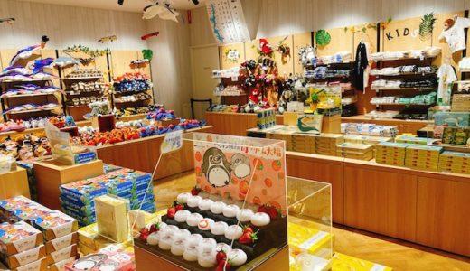 かりゆし水族館のお土産ショップやカフェ!可愛いグッズや食事が人気
