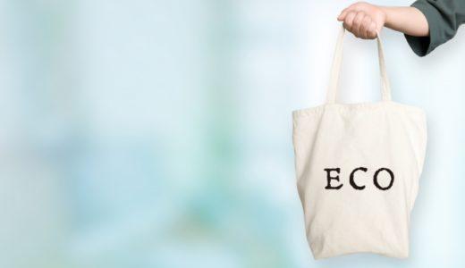 エコラップはどこで売ってる?オススメの通販・販売店と値段、種類