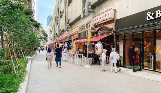 ミヤシタパークの渋谷横丁に全国グルメ店舗集結!ランチや予約は?