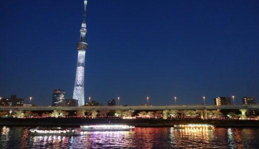 「もっと東京」はどこで予約できる?販売旅行会社からホテル申込方法まで