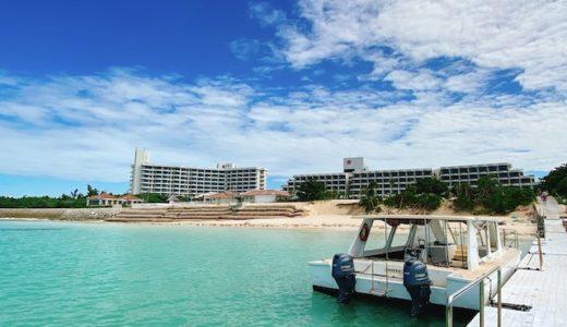 宮古島の東急ホテルの過ごし方!プライベートビーチにプールも満喫