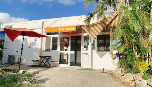 宮古島マンゴーカフェTida Cafeをレビュー!ジュースやお土産も人気