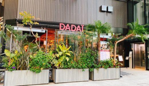 渋谷宮下パークDADAI(ダダイ)のタイ料理で昼飲み!予約OKでオシャレ