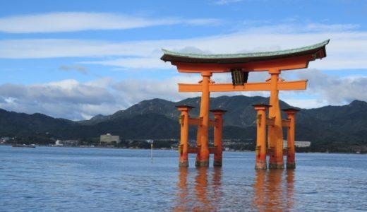 広島の宮島は犬などペット同伴可?フェリーや厳島神社、ロープウェイは