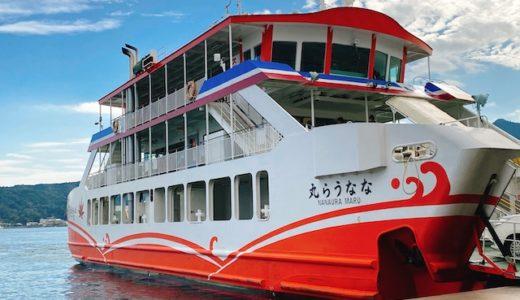 宮島行きフェリーどちらがオススメ?JRと松大汽船の運賃や割引を比較