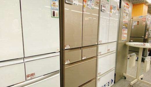 日立の冷蔵庫を買った理由!野菜が長持ち、奥行き65cm以下が決め手