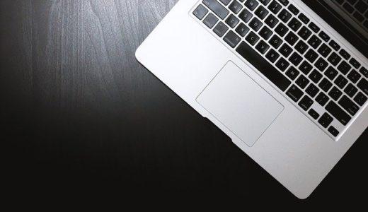 MacBookキーボードをエアダスター掃除で快適!反応悪い時にオススメ