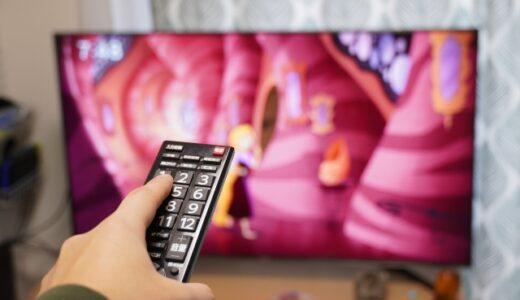 ABEMAをテレビで見る方法!スマホやPS4など接続して視聴できる?