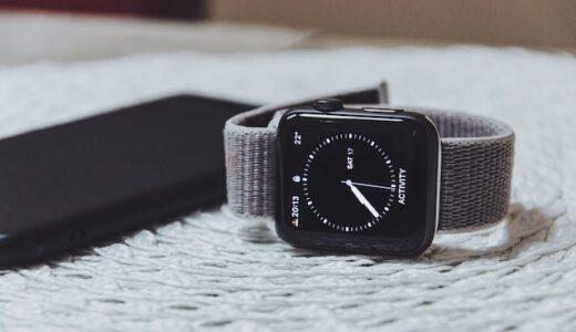 【2021】Apple Watchはどこで買う?お得な買い方と販売店を解説